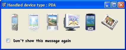 Выбор устройства