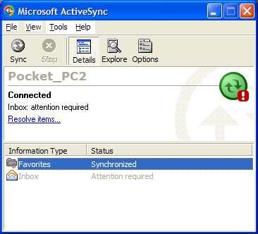 ActiveSync в боевой готовности