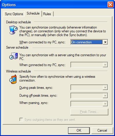 Планирование синхронизации