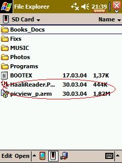 Расположение переписанных файлов