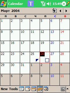 Скриншот Календаря